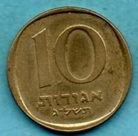 T50/ ISRAEL  10  AGOROT  1973 KM#26 - Israel