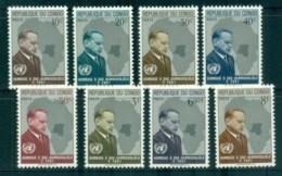 Congo DR 1962 Dag Hammarskjold MUH - Congo - Brazzaville