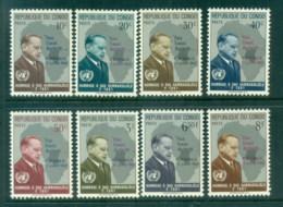 Congo DR 1962 Dag Hammarskjold Opt. Abdoulah Administration MUH - Congo - Brazzaville