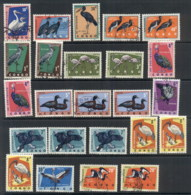 Congo DR 1963 Wildlife Asst MUH/FU - Congo - Brazzaville