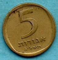 T50/ ISRAEL  5  AGOROT  1973  KM#25 - Israel