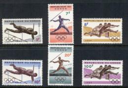 Congo DR 1964 Summer Olympics Tokyo MUH - Congo - Brazzaville