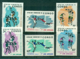 Congo DR 1965 First African Games Leopoldville MLH - Congo - Brazzaville