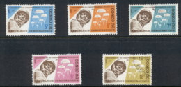 Congo DR 1965 Independence 5th Anniv. Paratroopers FU/MLH - Congo - Brazzaville