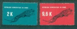 Congo DR 1968 Leopard, Provisional Issue MUH - Congo - Brazzaville