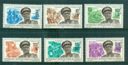 Congo DR 1968 Mobutu Surch MUH - Congo - Brazzaville