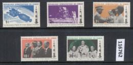 Congo DR 1970 Apollo 11 Astronauts MUH - Congo - Brazzaville