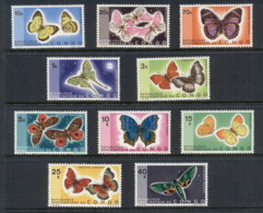 Congo DR 1971 Insects, Butterflies MUH - Congo - Brazzaville