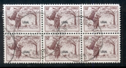 Congo DR 1999 Legal Stamp Blk6 FU - Congo - Brazzaville