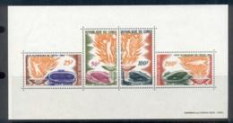 Congo PR 1964 Summer Olympics Tokyo MS MUH - Congo - Brazzaville