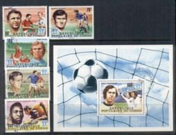 Congo PR 1978 World Cup Soccer Argentina + MS CTO - Congo - Brazzaville