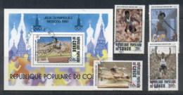 Congo PR 1980 Summer Olympics Mexico City + MS CTO - Congo - Brazzaville