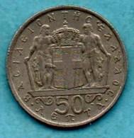 T1/   GRECE  50 LEPTA 1966  KM#88  Kingdom - Greece
