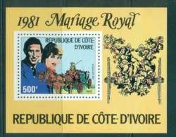 Ivory Coast 1981 Charles & Diana Wedding MS MUH Lot45036 - Ivory Coast (1960-...)