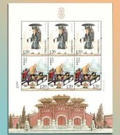 CHINA 2016-24 Mini Sheet Stamp Xuanzang - Buddhism