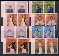 Equatorial Guinea 1973c. Royalty, Princess Anne, Prince Charles, Queen Mother IMPERF Pr MUH - Equatorial Guinea