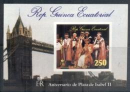 Equatorial Guinea 1978 QEII Coronation 25th Anniversary 250e MS MUH - Equatorial Guinea