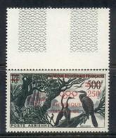 Gabon 1960 Summer Olympics Rome Opt On Bird MUH - Gabon (1960-...)