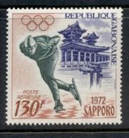 Gabon 1972 Winter Olympics Sapporo 130f Skater MUH - Gabon