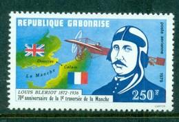 Gabon 1979 Flight Over English Channel - Gabon