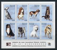 Gabon 1996 Dogs MS Muh - Gabon