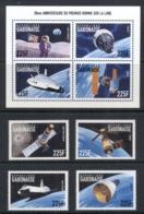 Gabon 1999 Space Exploration 225f MS & Set MUH - Gabon