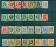 Gambia 1912-2 KGV Asst (faults) MH/FU Lot79875 - Gambia (1965-...)