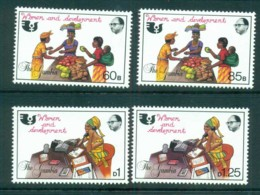 Gambia 1985 UN Decade For Women MUH Lot73153 - Gambia (1965-...)