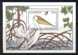 Gambia 1988 Birds, Pelican MS MUH - Gambia (1965-...)