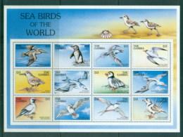 Gambia 1997 Sea Birds Sheetlet MUH - Gambia (1965-...)