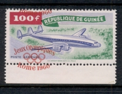 Guinee 1960 Summer Olympics Rome, Opt MISPLACED  MUH - Guinea (1958-...)