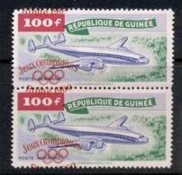 Guinee 1960 Summer Olympics Rome, Opt MISPLACED Pr MUH - Guinée (1958-...)