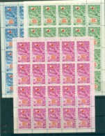 Guinee 1966 UNESCO Hydrological Decade Sheets 3x20 MUH - Guinea (1958-...)