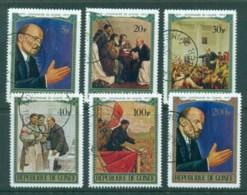 Guinee 1970 Lenin (6) CTO - Guinea (1958-...)