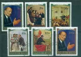 Guinee 1970 Lenin CTO Lot46397 - Guinea (1958-...)