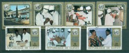 Guinee 1973 WHO (7) CTO - Guinea (1958-...)