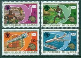 Guinee 1974 UPU Centenary CTO - Guinea (1958-...)