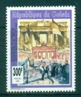 Guinee 1992 Brandenburg Gate, Konrad Adenauer 300f MUH - Guinée (1958-...)