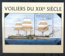 Guinee 1997 Sailing Ships MS CTO - Guinea (1958-...)