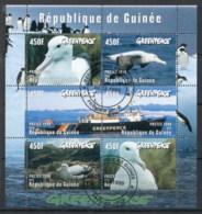 Guinee 1998 Greenpeace, Birds, Ship MS CTO - Guinea (1958-...)