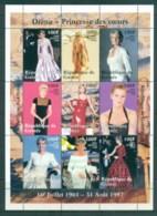 Guinee 1998 Princess Diana In Memoriam MS MUH Lot82015 - Guinea (1958-...)