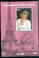 Guinee 2000 Princess Diana In Memoriam, Regal In Ivory Ensemble, Eifel Tower MS MUH - Guinea (1958-...)