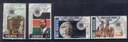 Kenya 1983 Commonwealth Day FU - Kenya (1963-...)