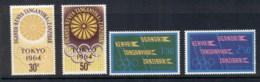 Kenya Uganda Tanganyika 1964 Summer Olympics Tokyo MUH - Kenia (1963-...)