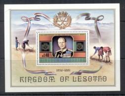 Lesotho 1981 Duke Of Edinburgh Awards MUH - Lesotho (1966-...)