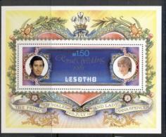 Lesotho 1981 Royal Wedding Charles & Diana MS MUH - Lesotho (1966-...)
