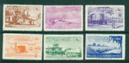 Liberia 1953 Building & Industry MLH Lot56818 - Liberia