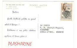 7548 - Pub PLASMARINE - Sierra Leone (1961-...)