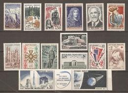 France 1965 - Petit Lot De 15 MNH - Dukas - La Rochefoucauld - Victoire - Bourges - Satellite - Salon De Provence - Timbres