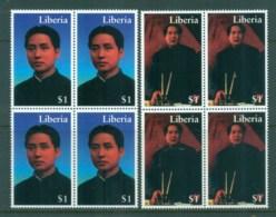 Liberia 1996 Mao Zedong 20th Death Anniv. Blk 4 MUH - Liberia